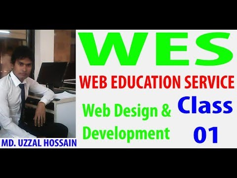 web design and development bangla tips by web education service (part 01)